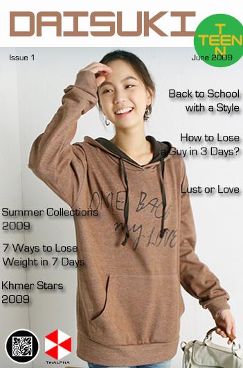 Daisuki TEEN Magazine June 2009